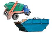 сбор и вывоз строительного мусора бункерами 8 м3
