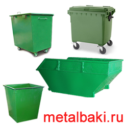 контейнеры бункеры для мусора