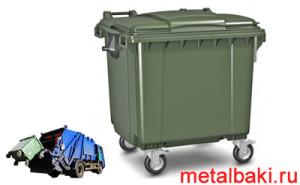 пластиковый контейнер на колесах