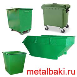 купить мусорные контейнеры